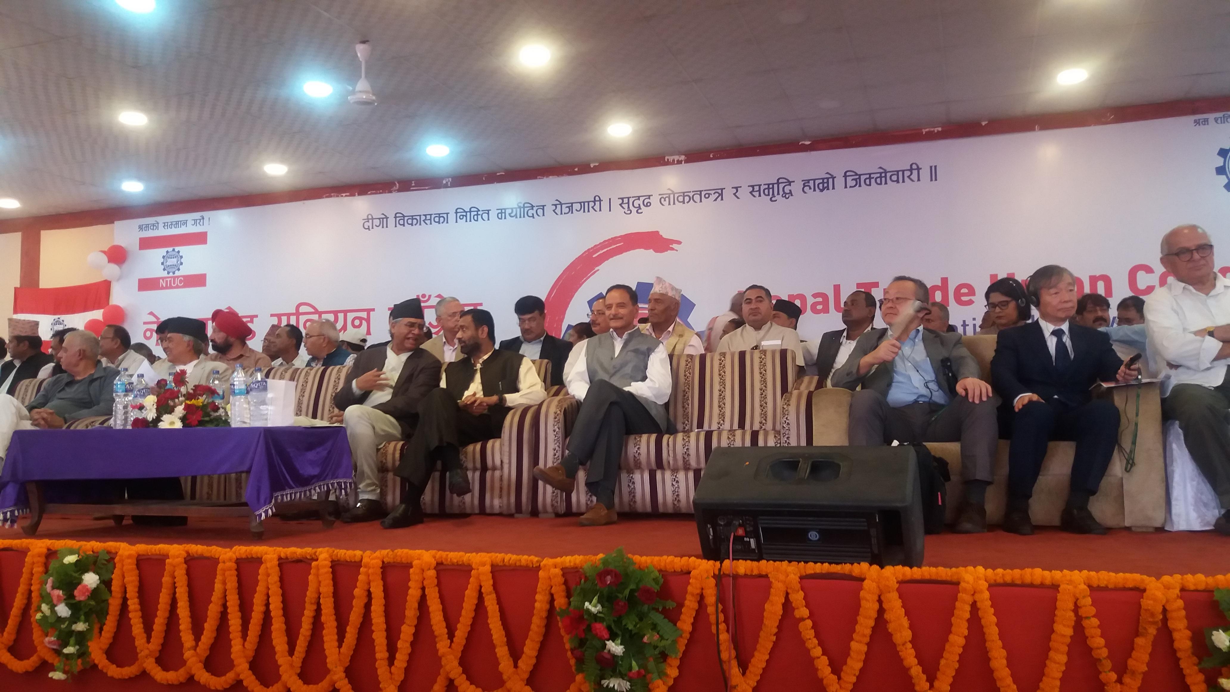 नेपाल ट्रेड युनियन कांग्रेसको छैटौं महाधिवेशनको उद्घाटन