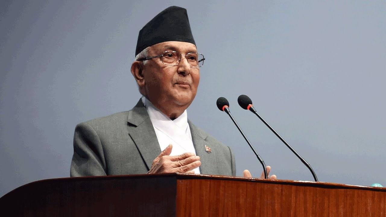 नेपालमा अब हिंसात्मक द्वन्द्व समाप्त भयाेः प्रधानमन्त्री ओली