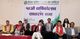 नेपाल मुद्रण उद्योग संघको पन्ध्रौ साधारण सभामा महासचिव अजयबादे श्रेष्ठद्वारा प्रस्तुत प्रतिवेदन