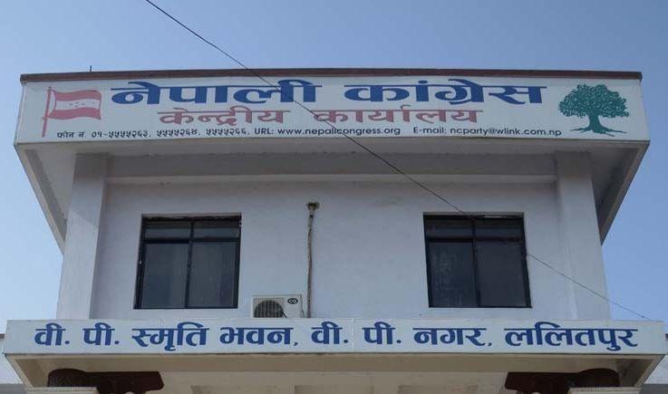 १० जिल्लाको क्रियाशिल सदस्यता बिबाद टुंगियो, १०को वाँकी (नामावलीसहित)
