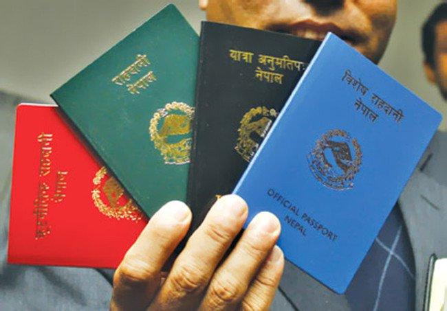 सेक्युरिटी प्रेस खरिद 'कमिसन प्रकरण'मा रुमलिएपछि साडे २ अर्ब खर्चेर पासपोर्ट छाप्ने ठेक्का फ्रान्सेली कम्पनीलाई