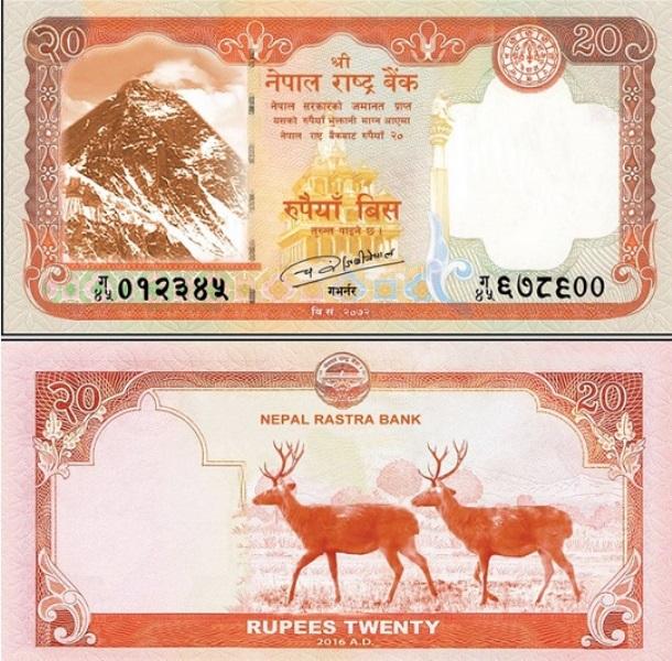 २० रुपैयाँको नोटमा पुरानै गभर्नरको हस्ताक्षर