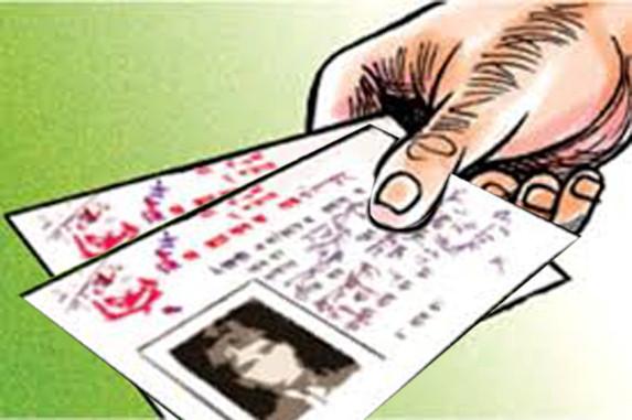 बागलुङमा कीर्ते नागरिकता दिएको आरोपमा दुई पक्राउ