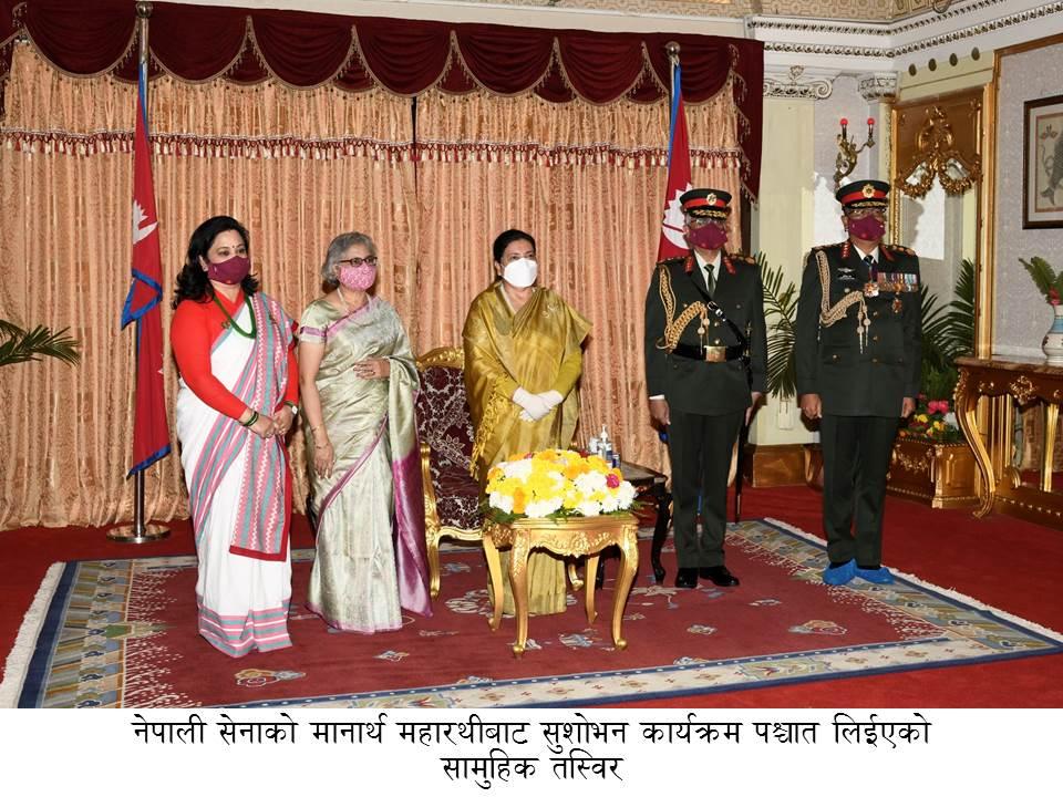 भारतीय सेनाध्यक्ष एम.एम नरवणेलाई   नेपाली सेनाको मानार्थ महारथी दर्जाको दर्ज्यानी चिन्ह प्रदान  (भिडियाे)