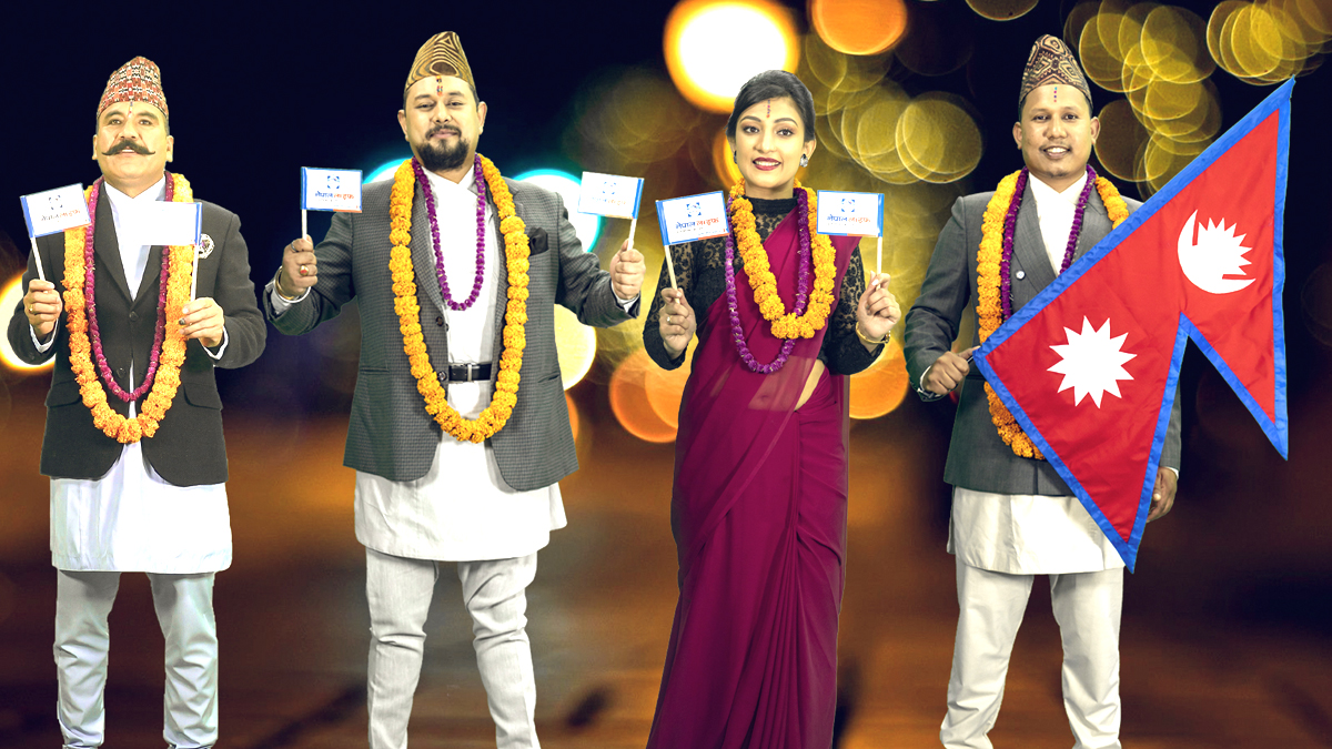 नेपाल लाइफले ल्यायो तिहारको सांगीतिक शुभकामना गीत