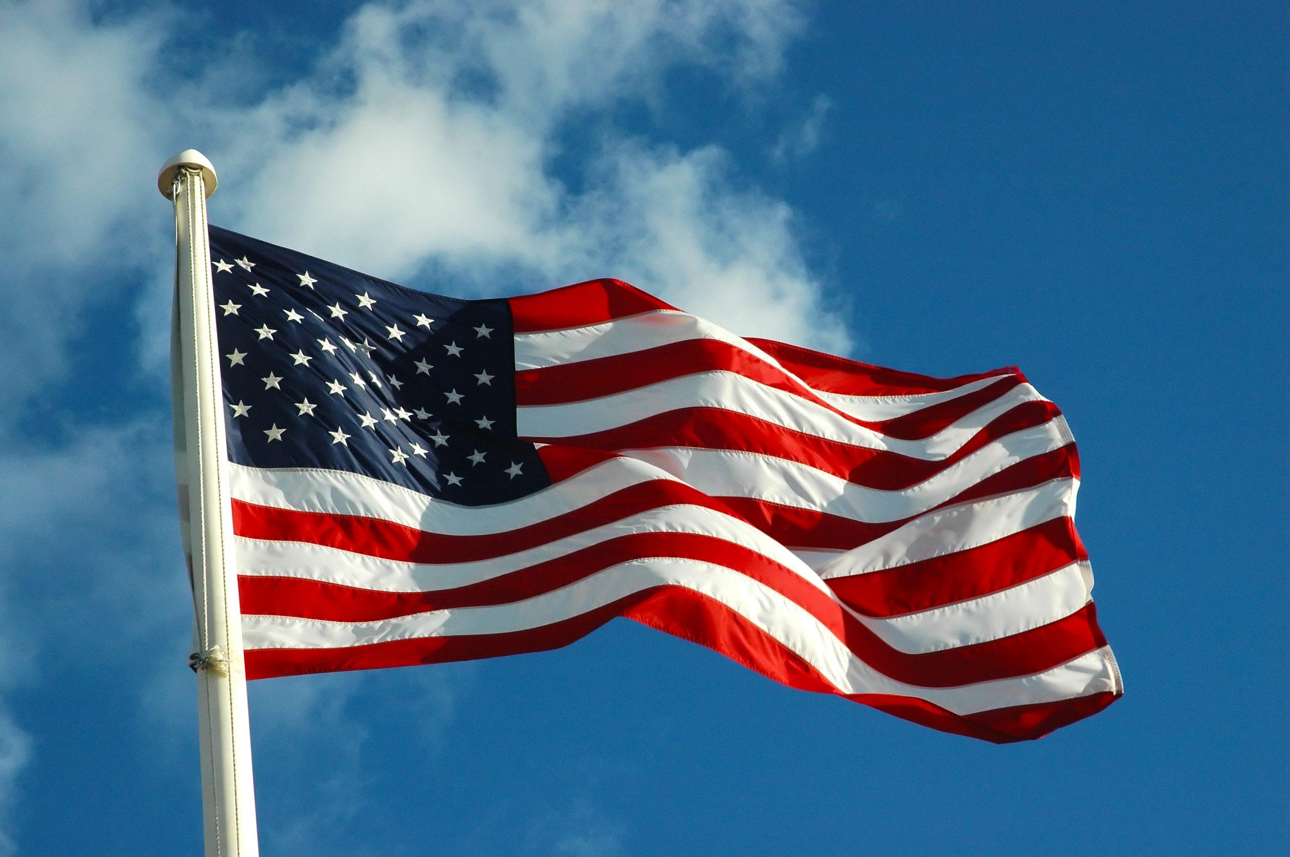 """""""खुला आकाश"""" प्रतिरक्षा सन्धिबाट अमेरिका बाहिरियो"""