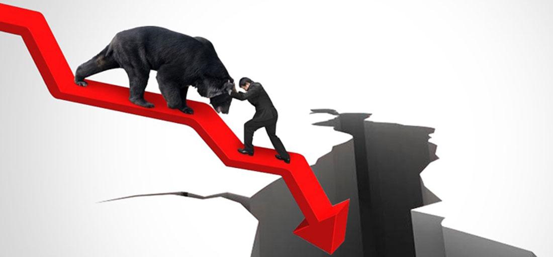 शेयर बजारमा पहिरोः ६३.२८ अंकले नेप्से घट्यो, कारोबार पनि १२ अर्बमा सिमित