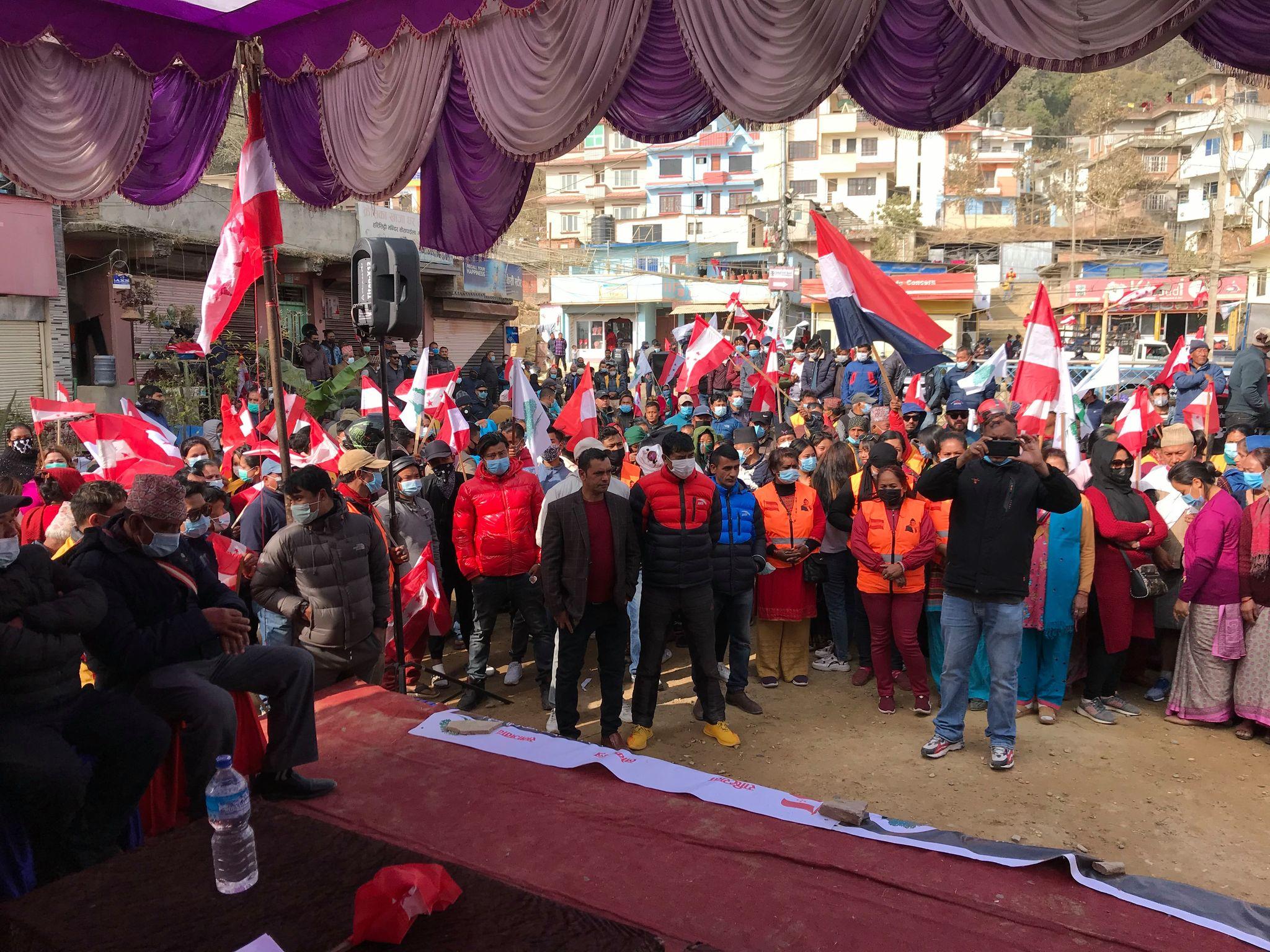 संसद विघटनबिरुद्ध नागार्जुनमा कांग्रेसको यस्तो प्रदर्शन