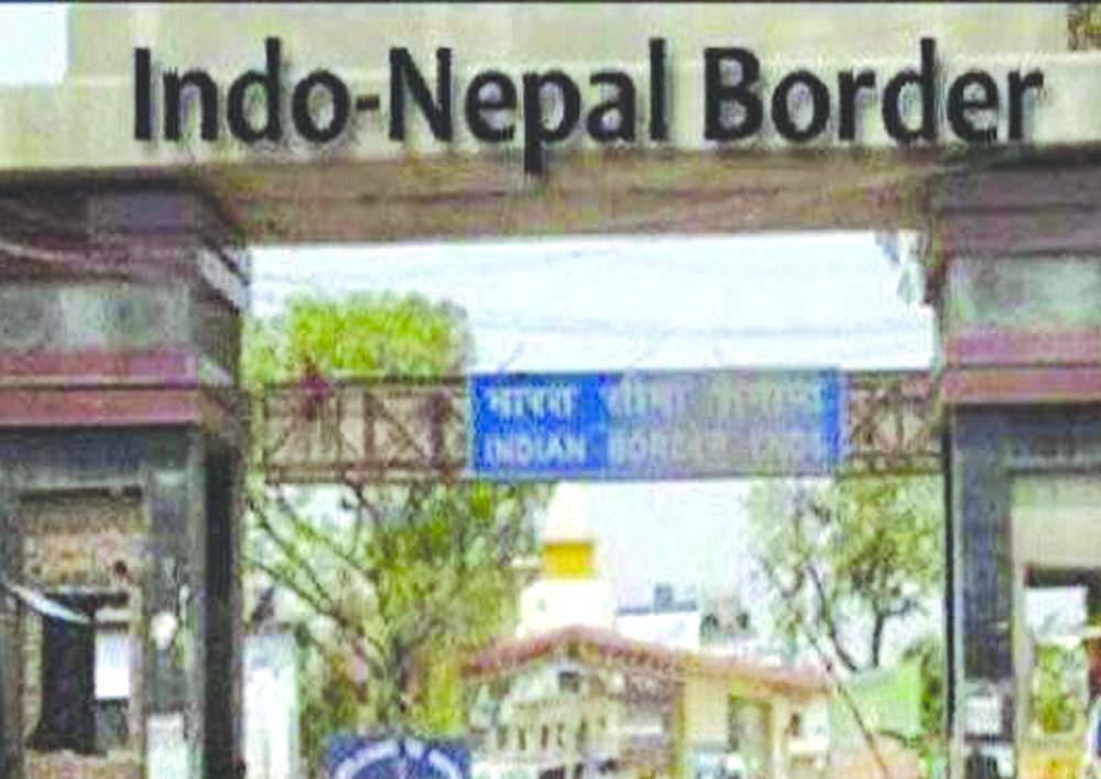 नेपाल–भारत सीमामा हुने विभिन्न गतिविधि नियन्त्रण कम गर्नका लागि बैठक सम्पन्न