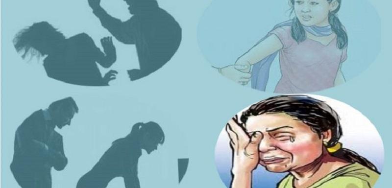 घरेलु हिंसापीडितलाई पुरानै अवस्थामा फर्काउन चुनौती !