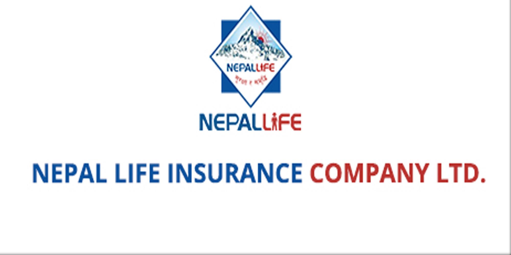 नेपाल लाइफको जीवन बिमा कोषमा १ खर्ब