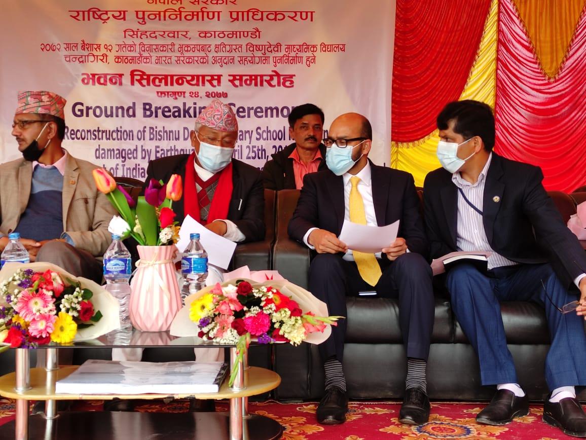 भारतको सहयोगमा चन्द्रागिरीस्थित विष्णुदेवी माविको पुनर्निर्माण शुुरु