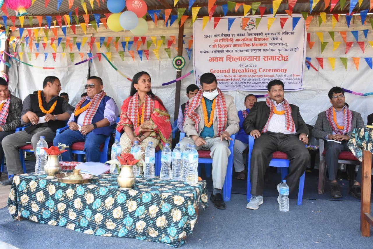 काभ्रेमा भारत सरकारको सहयोगमा दुई वटा विद्यालयको निर्माण गरिँदै