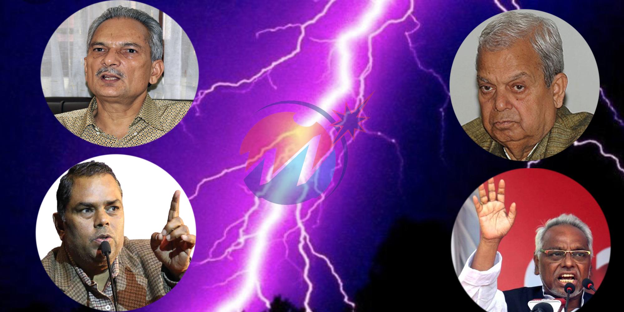 वैकल्पिक सरकार गठनकाे विषयलाई लिएर जसपामा भाँडभैलाे !