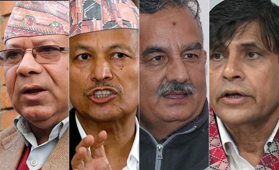 एमाले विवादः माधव नेपालसहित चार नेतामाथिको कारबाही फुकुवा