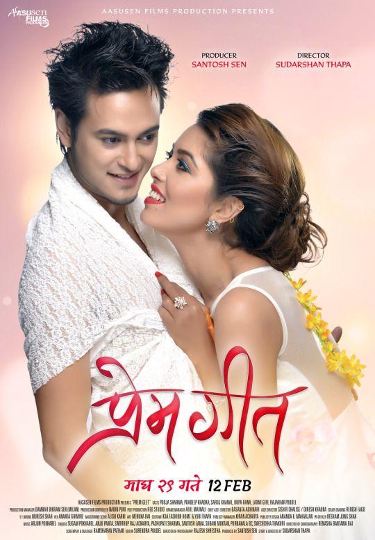'प्रेमगीत' बन्यो युट्युवमा सबैभन्दा बढी हेरिने फिल्म