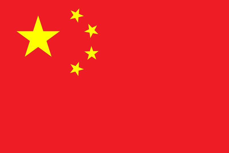 चीनद्धारा केही अमेरिकी नागरिक र संस्थामाथि प्रतिबन्ध
