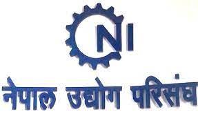 नेपाल उद्योग परिसंघको उपाध्यक्षमा ढकाल