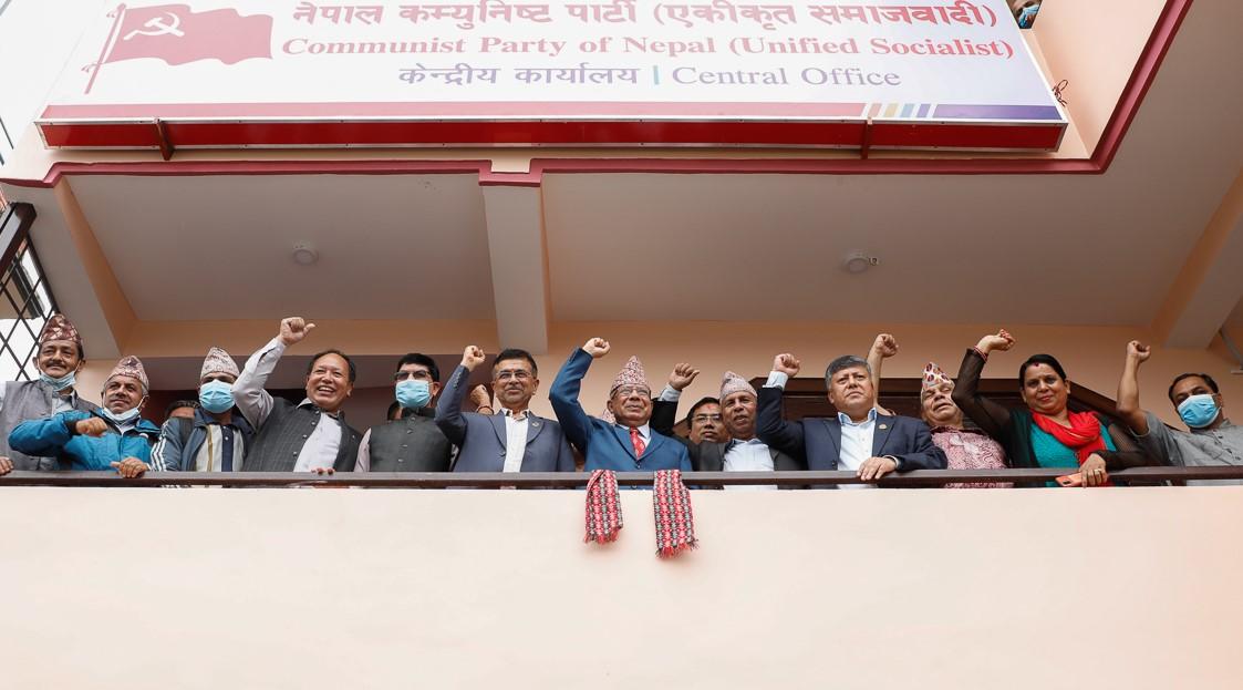 मिनभवनमा नेकपा (एस)को केन्द्रीय कार्यालय उद्घाटन गरे माधव नेपालले (भिडियाे)