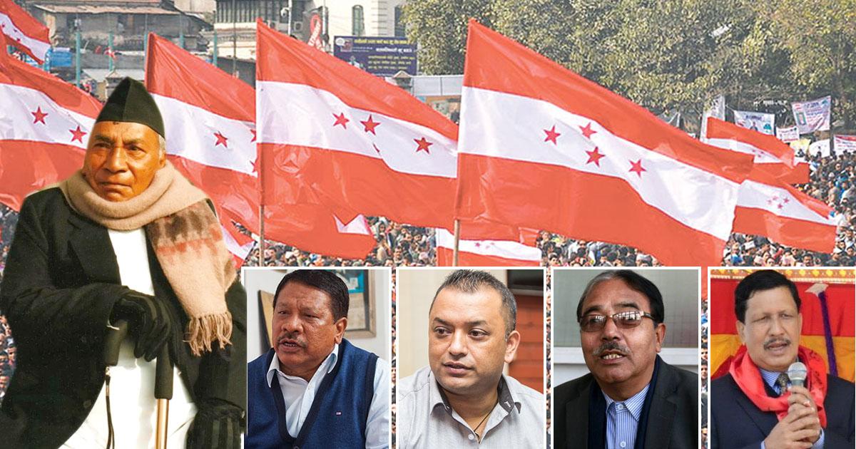 काठमाडौं उपत्यकाबाट कांग्रेसलाई मन्त्री खै  ?